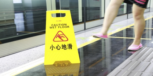 Food Safety Enhanced by Smart Sanitary Flooring Solution