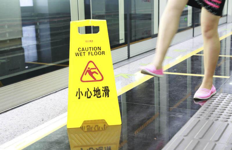 Food Safety Consultants on Planning to Avoid Slip and Fall Injuries